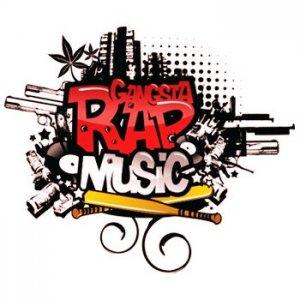 zakazat-rap-artista